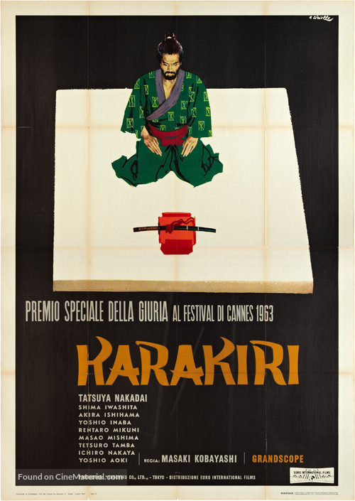 Seppuku - Italian Movie Poster
