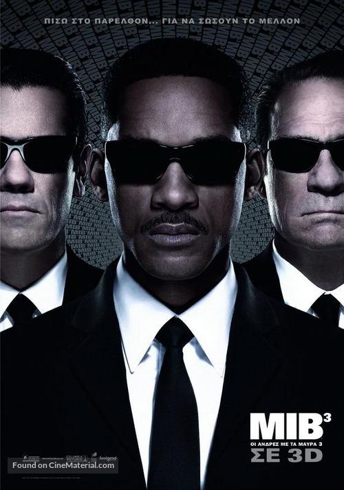 Men in Black 3 - Greek Movie Poster