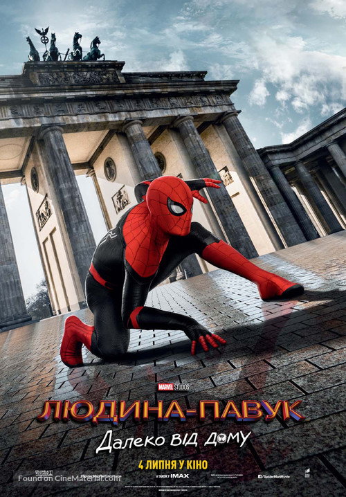 Spider-Man: Far From Home - Ukrainian Movie Poster