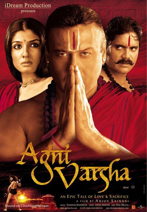 Agni Varsha - Indian Movie Poster