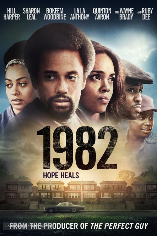 1982 - Movie Cover