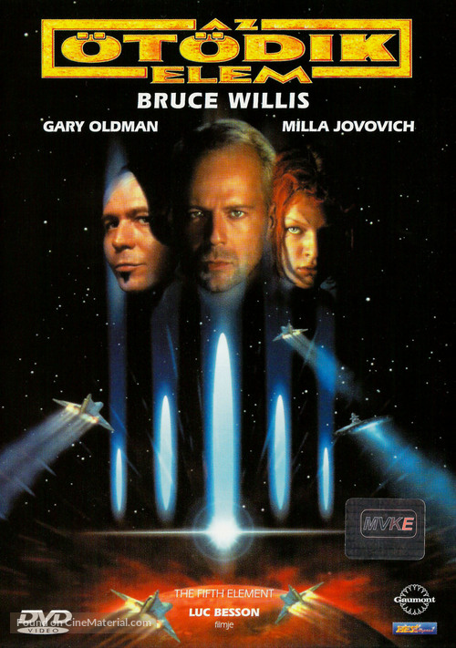 The Fifth Element - Hungarian DVD movie cover