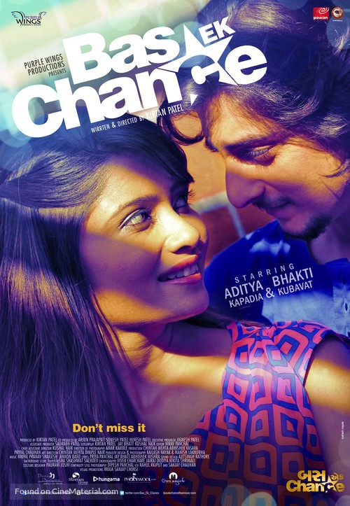 Bas Ek Chance - Indian Movie Poster