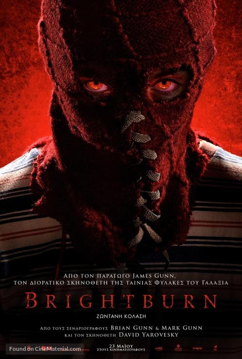 Brightburn - Greek Movie Poster