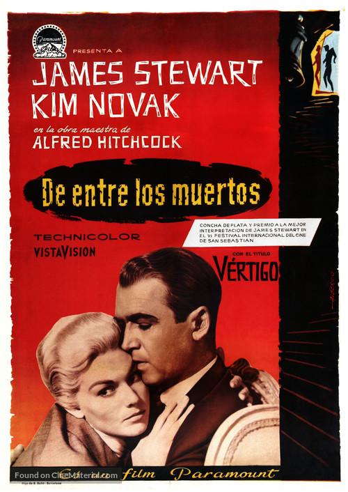 Vertigo - Spanish Movie Poster