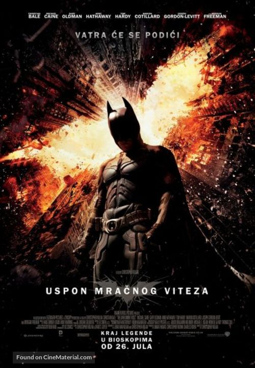 The Dark Knight Rises - Serbian Movie Poster