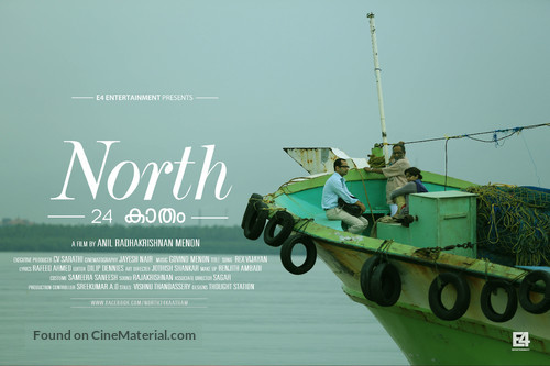 North 24 Kaatham - Indian Movie Poster