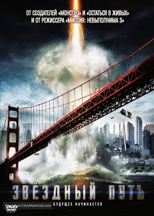 Star Trek - Russian DVD movie cover