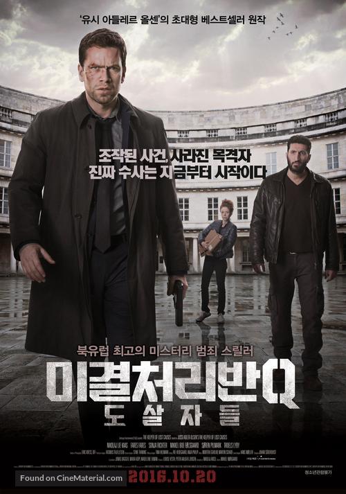 Fasandræberne - South Korean Movie Poster