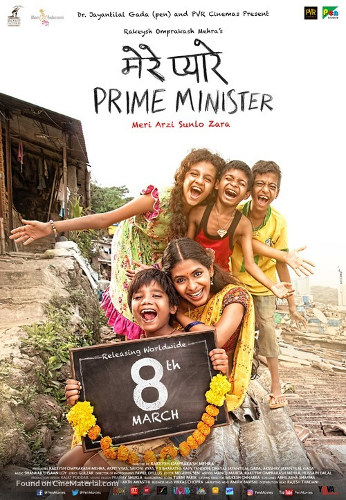 Mere Pyaare Prime Minister - Indian Movie Poster