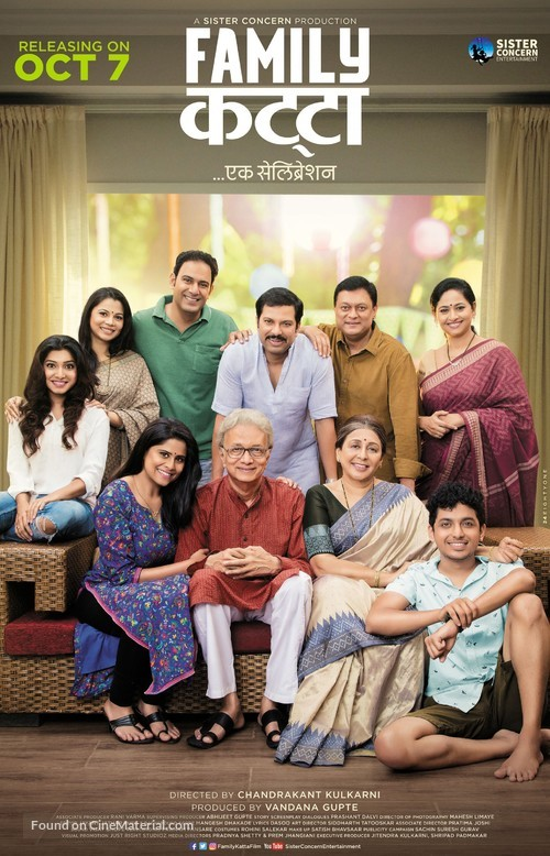 Indian Family Movie