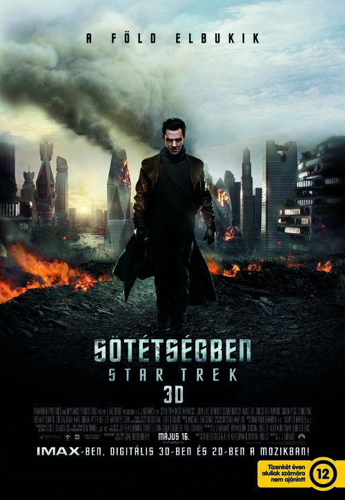 Star Trek: Into Darkness - Hungarian Movie Poster
