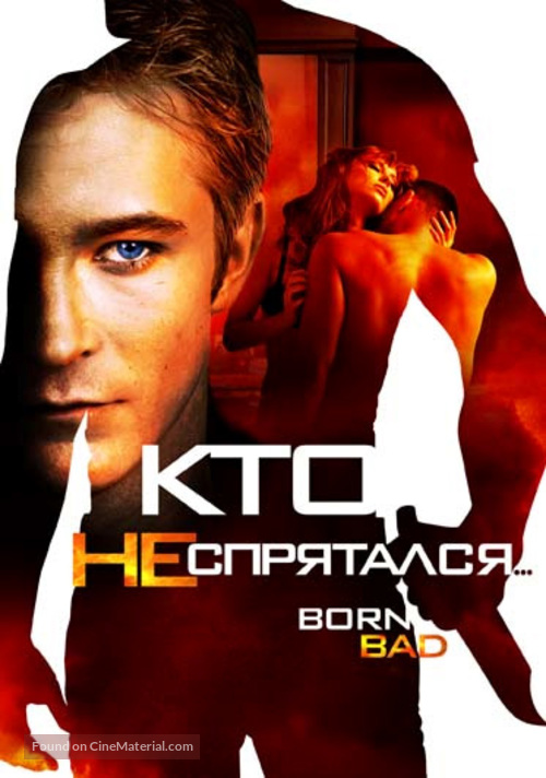 Born Bad - Russian DVD cover