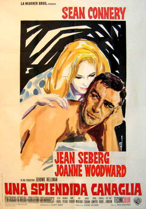A Fine Madness - Italian Movie Poster
