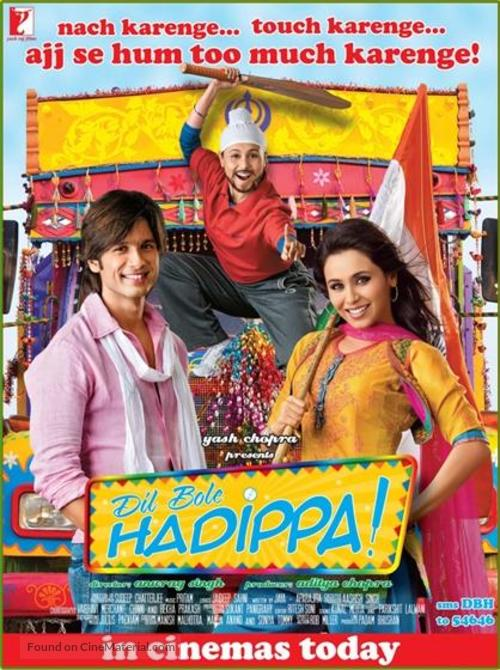 Image result for dil bole hadippa poster