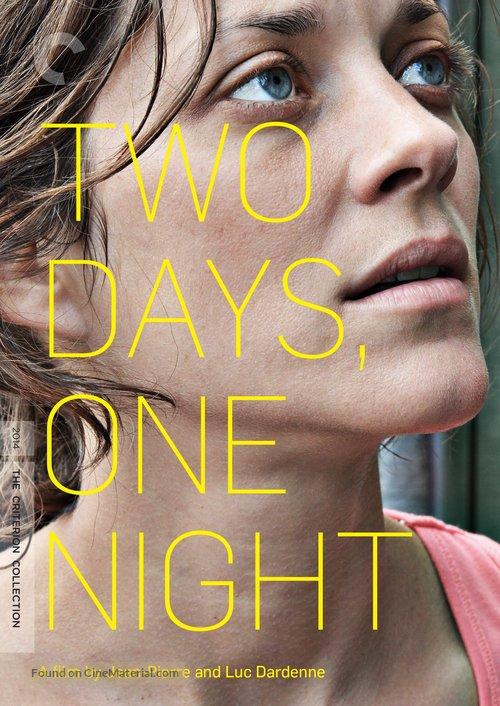 Deux jours, une nuit - DVD movie cover