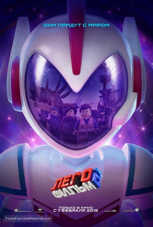 The Lego Movie 2: The Second Part - Russian Movie Poster