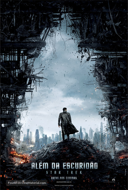 Star Trek: Into Darkness - Brazilian Movie Poster
