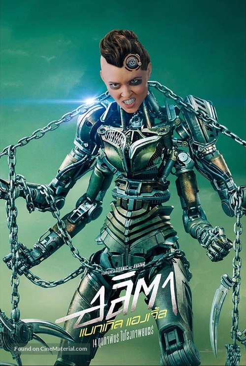Alita: Battle Angel - Thai Movie Poster