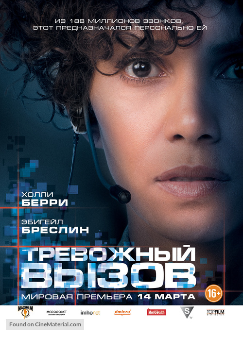 The Call - Russian Movie Poster