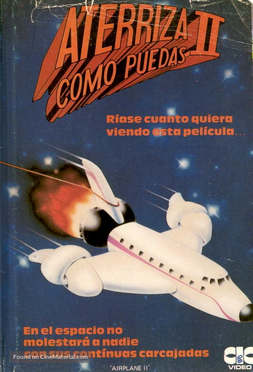 Airplane II: The Sequel - Spanish VHS cover