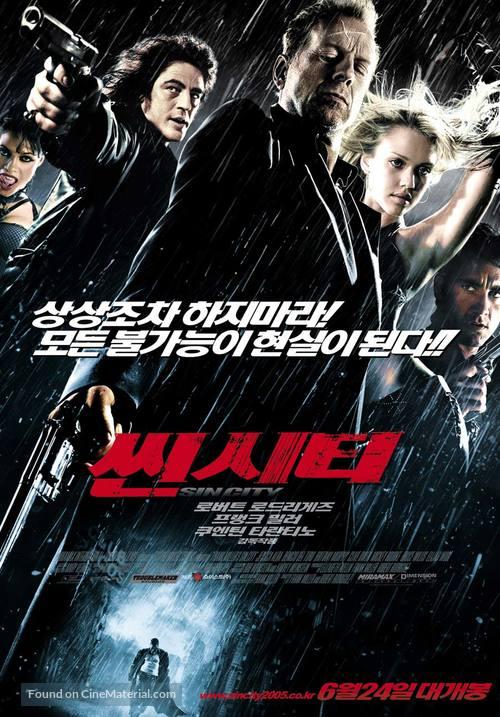Sin City - South Korean Movie Poster