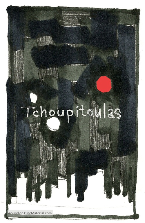 Tchoupitoulas - Movie Poster