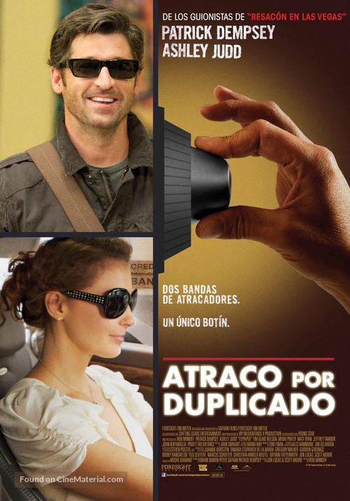 Flypaper - Spanish Movie Poster