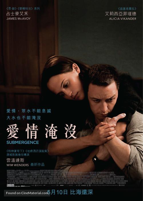 Submergence - Hong Kong Movie Poster
