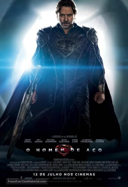 Man of Steel - Brazilian Movie Poster