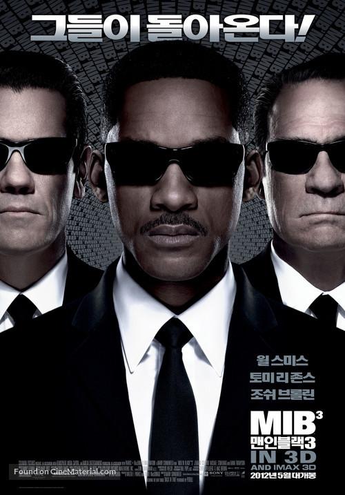 Men in Black 3 - South Korean Movie Poster