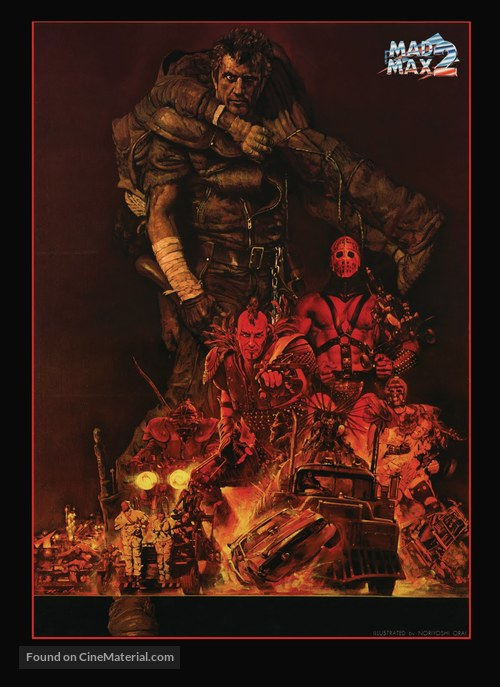 Mad Max 2 - Japanese Movie Poster