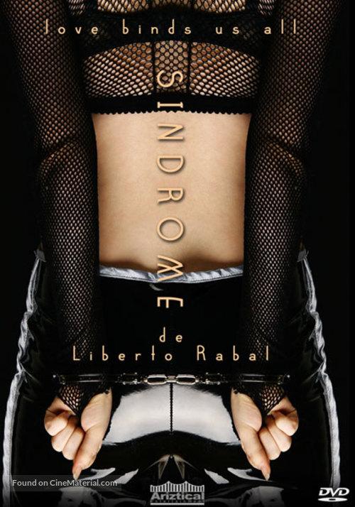 Síndrome - Movie Cover