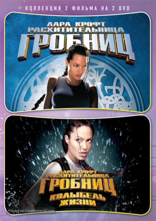 Lara Croft: Tomb Raider - Russian DVD cover
