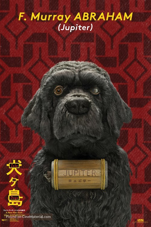 Isle of Dogs - Movie Poster