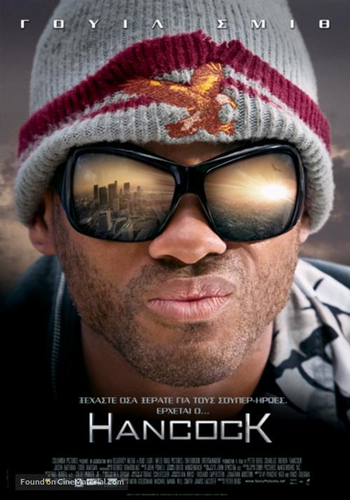 Hancock - Greek Movie Poster