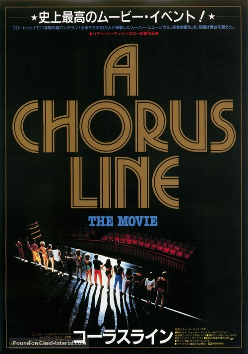 A Chorus Line - Japanese Movie Poster