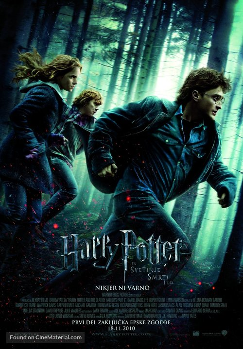 Harry Potter and the Deathly Hallows: Part I - Slovenian Movie Poster