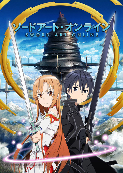 """Sword Art Online"" - Japanese Movie Poster"