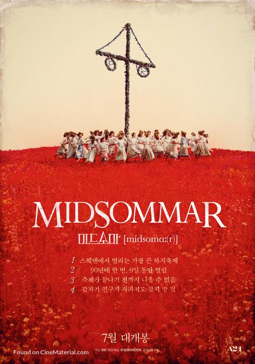 Midsommar - South Korean Movie Poster