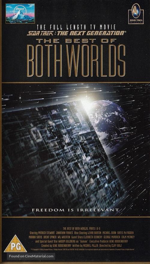 """Star Trek: The Next Generation"" - British Movie Cover"