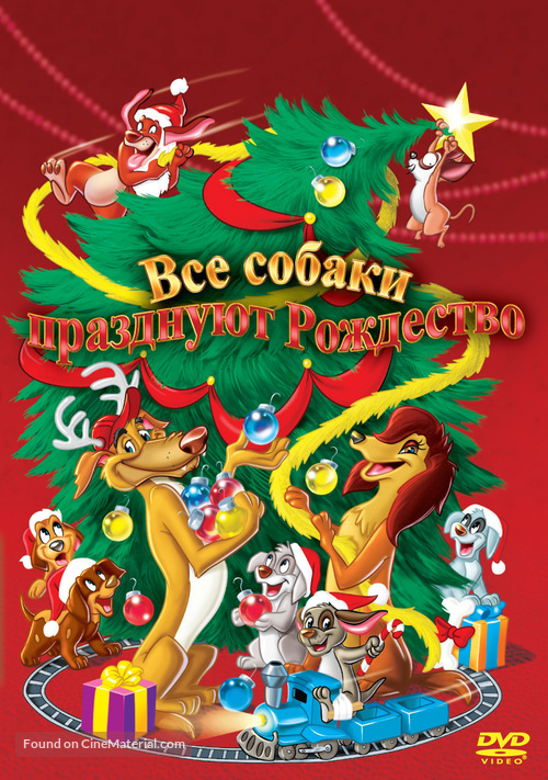 an all dogs christmas carol russian dvd cover - All Dogs Christmas Carol