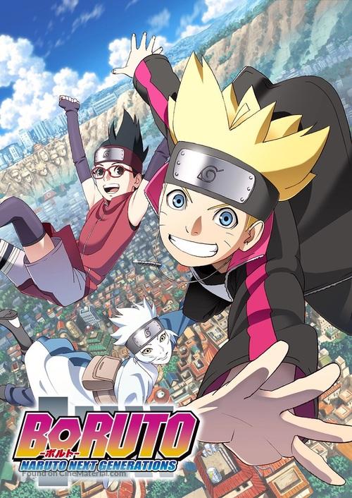 """""""Boruto: Naruto Next Generations"""" - Japanese Movie Poster"""