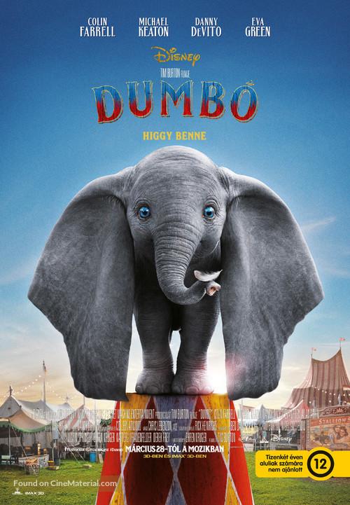 Dumbo - Hungarian Movie Poster