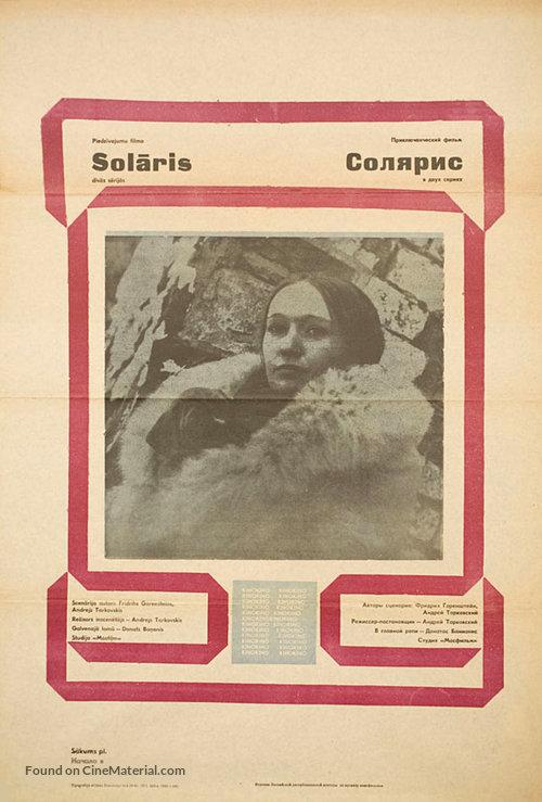 Solyaris - Soviet poster