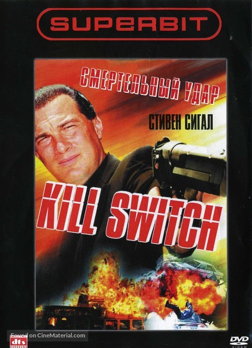 Kill Switch - Russian Movie Cover