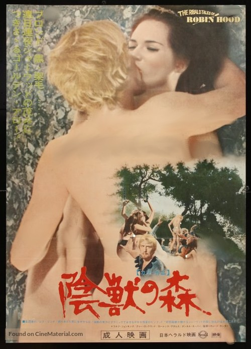 The Ribald Tales of Robin Hood - Japanese Movie Poster