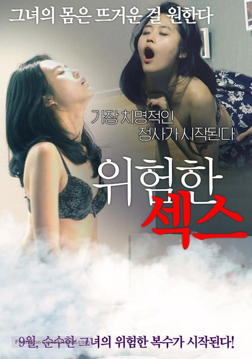 Dangerous Sex South Korean movie poster
