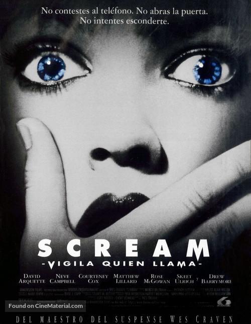 Scream - Spanish Movie Poster