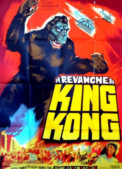 Kingu Kongu no gyakushû - French Movie Poster